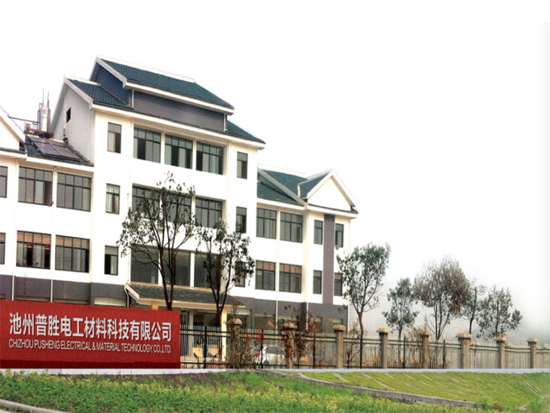 CHIZHOU PUSHENG ELECTRICAL&MATERIAL TECHNOLOGY CO.,LTD.