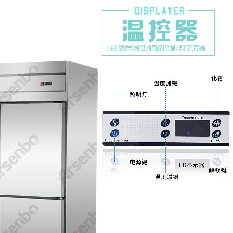 Tủ đông và tủ lạnh cho đồ uống nhà bếp thương mại, nhà hàng và khách sạn