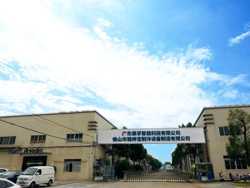 Foshan Yashenbao Refrigeration Equipment Manufacturing Co., Ltd.