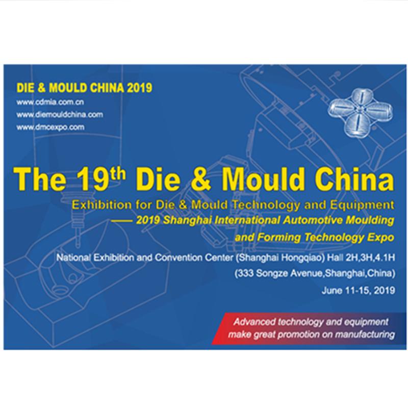 Triển lãm DMC 2019 tại Thượng Hải