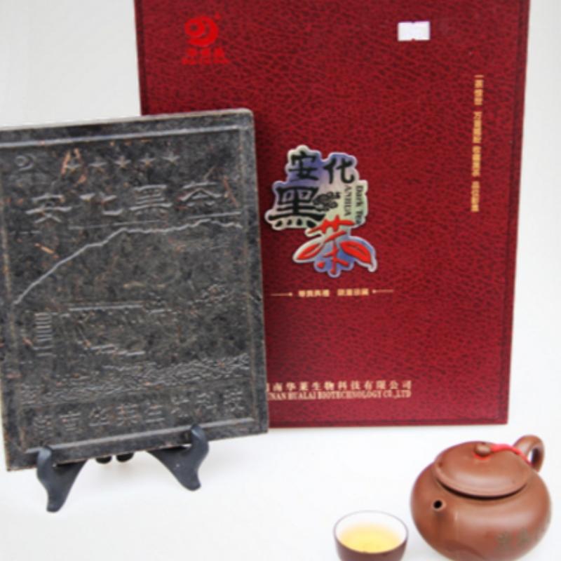 trà kỷ niệm trong zhexi hunan anhua trà đen chăm sóc sức khỏe