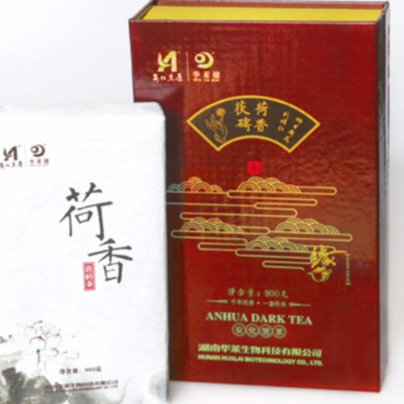 M set sen thơm fuzhuan trà hunan anhua trà đen chăm sóc sức khỏe