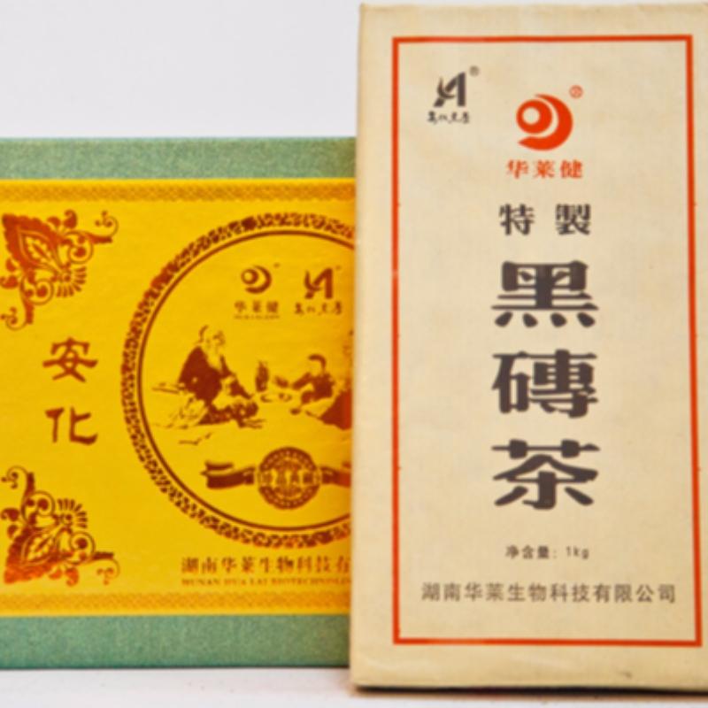 H đặt 1000g trà gạch đen hunan anhua trà đen chăm sóc sức khỏe