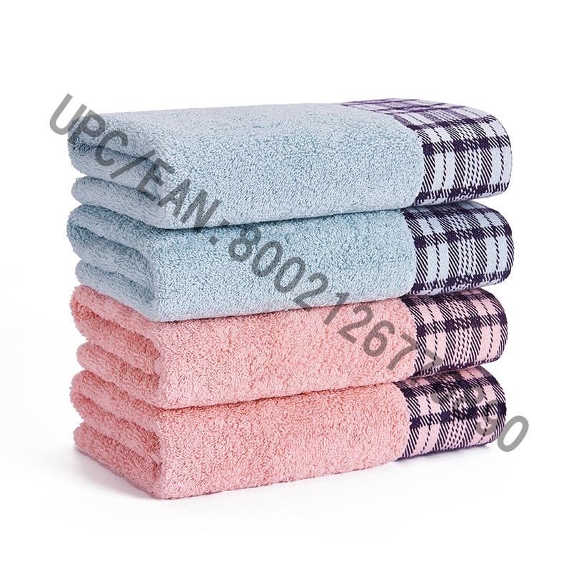 Bộ khăn tắm JMD DỆT, Bộ khăn tắm 4 miếng kiểu Anh, Khăn tắm lớn 100% cotton, Thích hợp cho hồ bơi, phòng tập thể dục, khách sạn, du lịch, phụ kiện phòng ký túc xá đại học