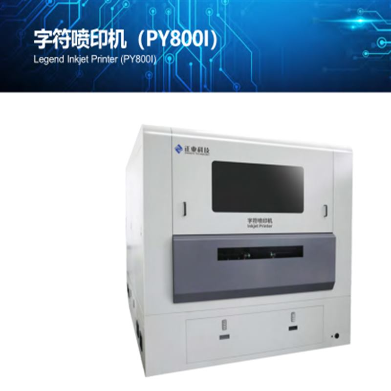 Máy in phun PCB Legend (PY300D-F / PY300D)