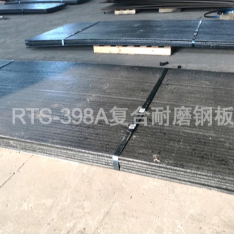 Chế độ gia công composite của tấm thép composite