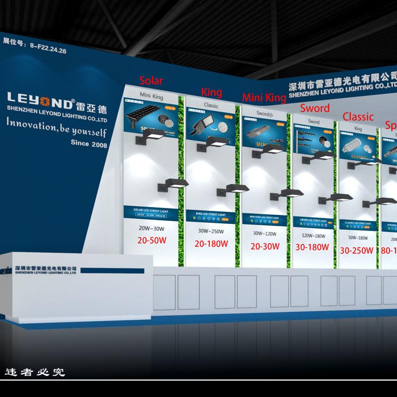 Hồng Kông International Outdoor \u0026 Tech Light EXPO 2019.