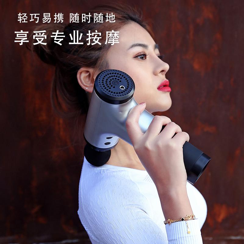 7.4V Cầm tay Rung Massage Massage Gun Thư giãn cơ bắp