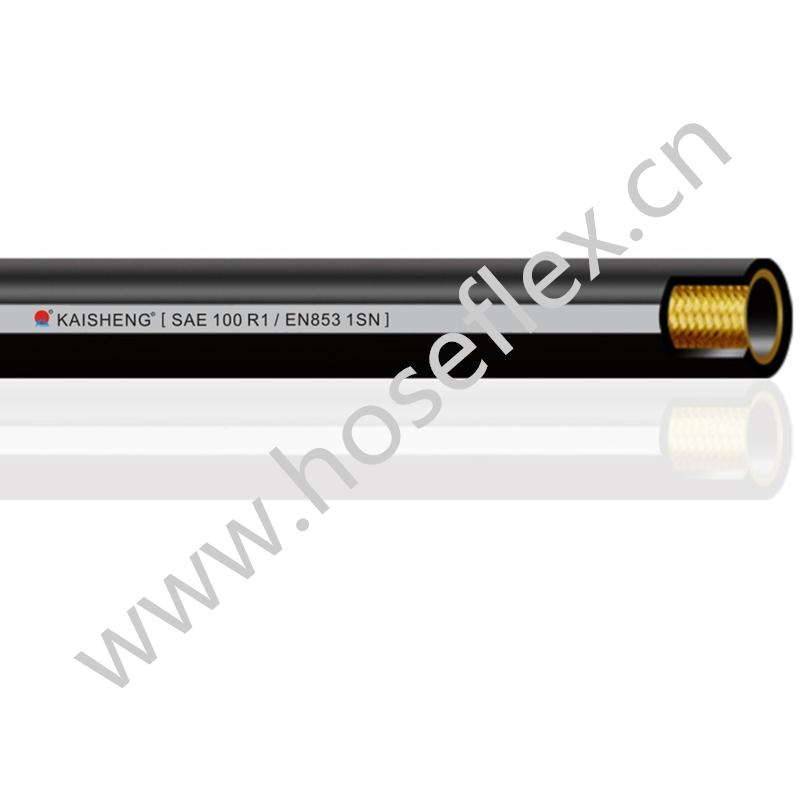 Vòi cao su áp suất cao Chất lượng cao Trung Quốc Nhà cung cấp ống cao su thủy lực Sae 100 R1at Vòi thủy lực cao su