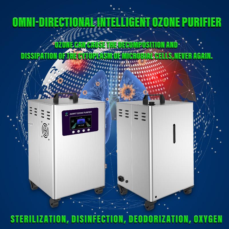 Máy lọc ozone thông minh đa hướng
