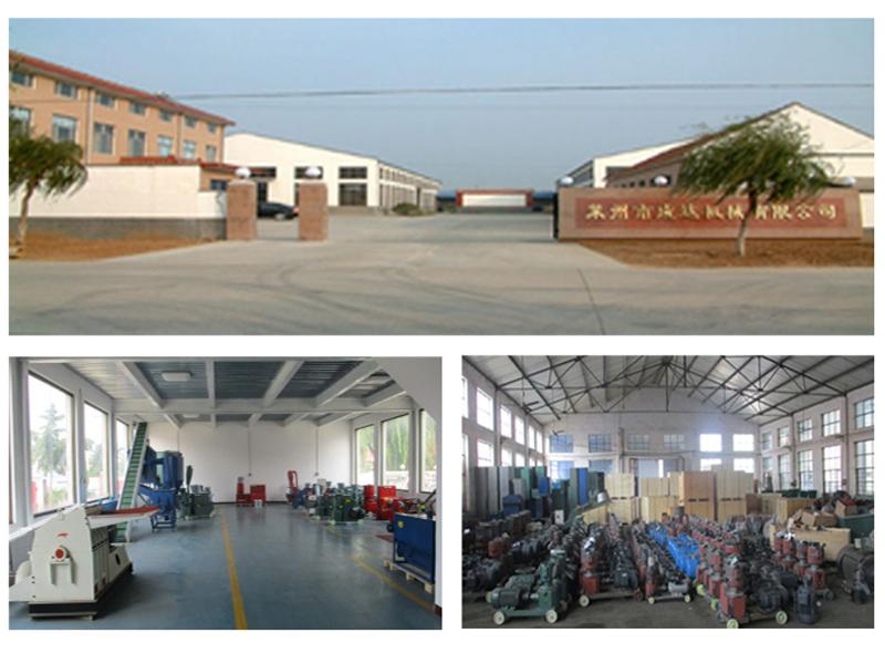 Laizhou Chengda Machinery Co.,Ltd